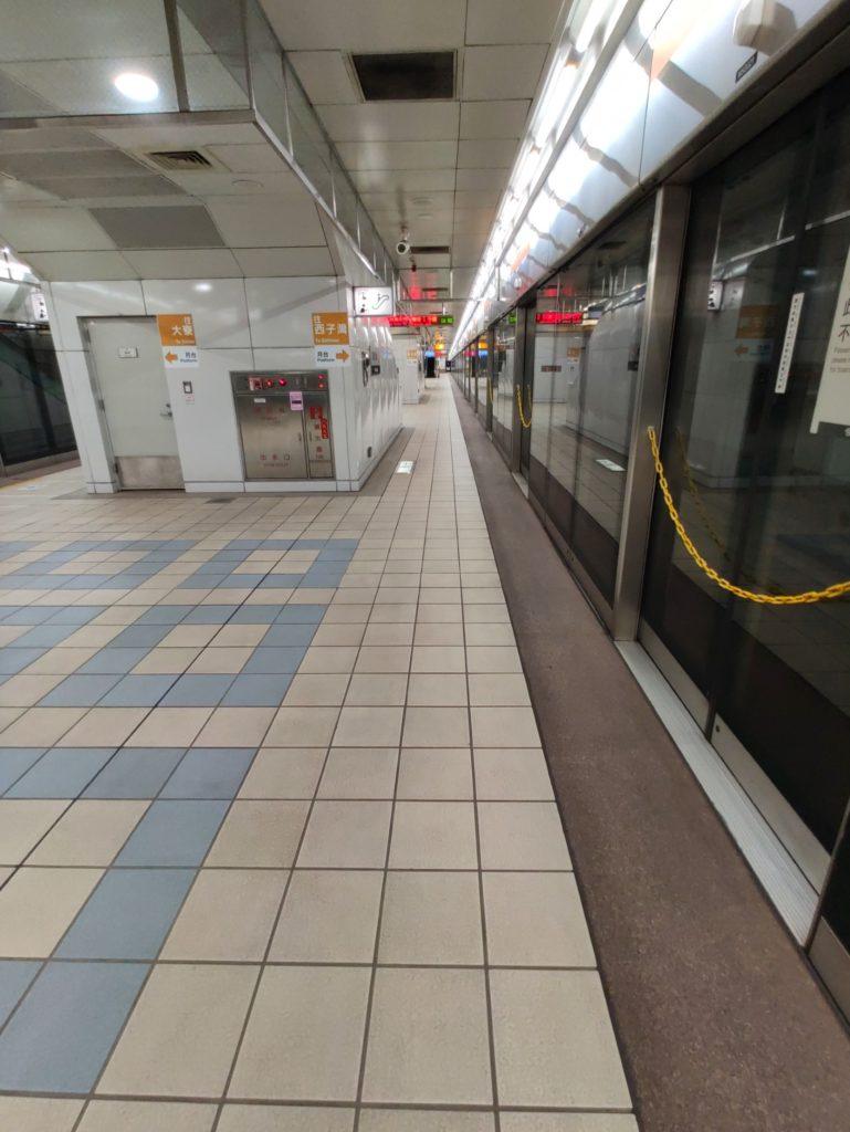 metropolitana solitaria